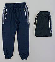 Спортивные штаны для мальчика подростковые рост  134,**. Венгрия . Синие