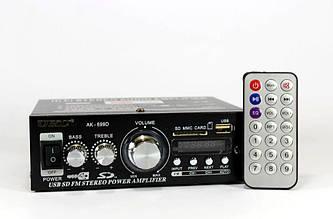 Усилитель мощности звука | Стерео-усилитель | Усилитель звука UKC AMP 699