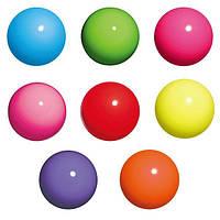 Мячи для художественной гимнастики Chacott PRACTICE GYM BALL (170mm) 301503-0007-58