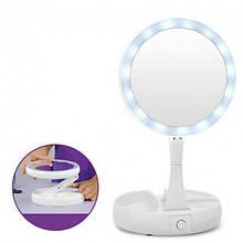 Зеркала для макияжа | Косметическое зеркало с подсветкой Mirror My fold Away складное круглое