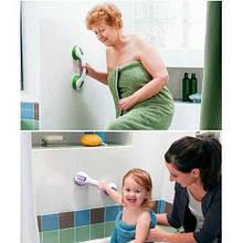 Ручка поручень | Ручка для ванной на вакуумных присосках