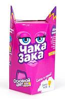 Легкий пластилин для детской лепки GENIO KIDS «Чака-Зака» розовый (TA1790-1) (4814723005978-1)