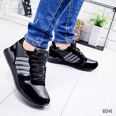 """Кроссовки мужские """"Bayot"""" черного цвета из эко кожи, мокасины мужские, кеды мужские, мужская обувь"""