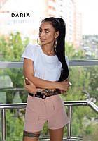 Пудровые женские шорты, фото 1