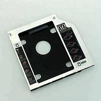9.5mm Карман для HDD SATA Caddy Optibay второй диск вместо CD/DVD привода в ноутбук