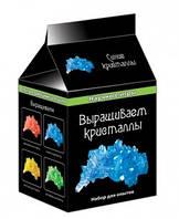 Выращиваем кристаллы Синие