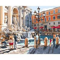 """Картина по номерам """"Европейские каникулы"""" (Италия, фонтант, город)"""