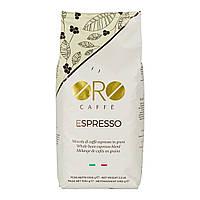 Кофе в зернах Oro Caffe Espresso Bar Blend 1 кг