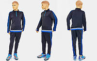 Костюм для тренировок по футболу детский (полиэстер, р-р 26-32, черный-синий)