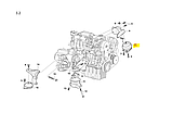 Подушка картера сцепления чери Форза, Chery Forza, a13-1001510fa, фото 5