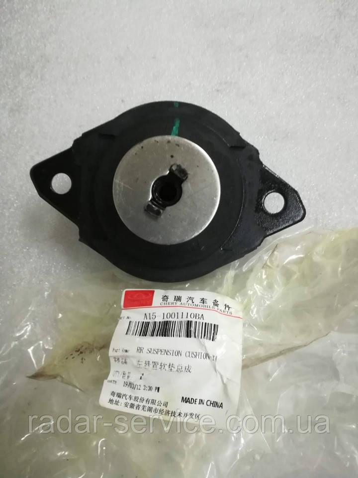 Подушка картера коробки КПП чери Форза, Chery Forza, a15-1001110ba