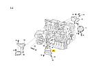 Подушка двигателя правая чери Форза, Chery Forza, a15-1001310ba, фото 4