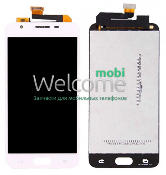 Модуль Samsung SM-G570F Galaxy J5 Prime white с регулируемой подсветкой дисплей экран, сенсор тач скрин самсунг ж5 прайм