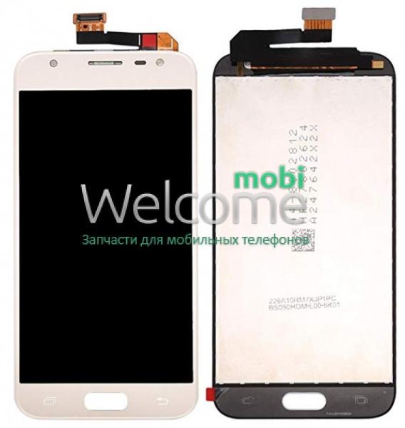 Модуль Samsung SM-J330F Galaxy J3 (2017) gold с регулируемой подсветкой дисплей экран, сенсор тач скрин самсунг гэлэкси ж3