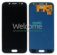 Модуль Samsung SM-J530F Galaxy J5 (2017) black с регулируемой подсветкой дисплей экран, сенсор тач скрин самсунг гэлэкси ж5