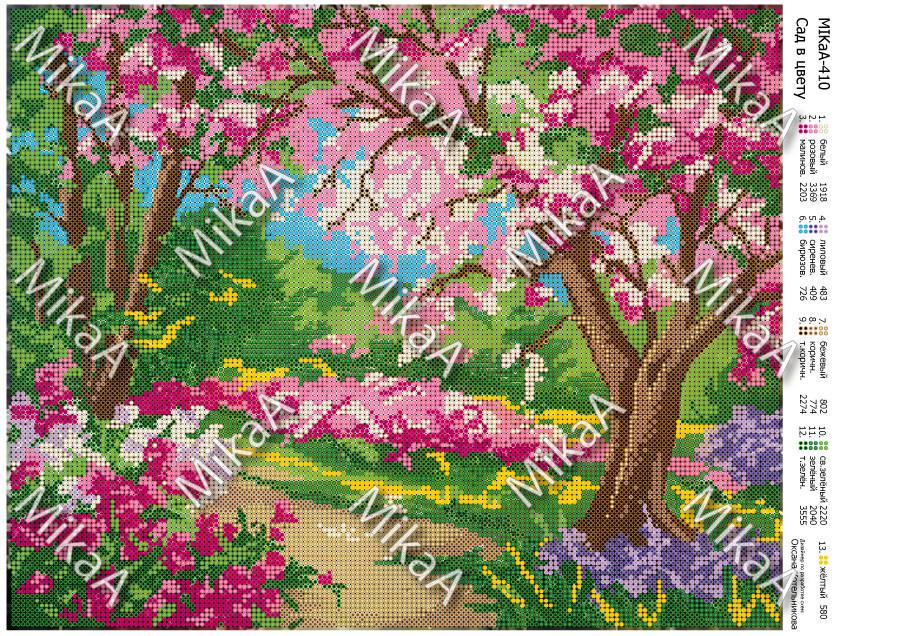 """Схема для частичной зашивки бисером - """"Сад в цвету"""""""