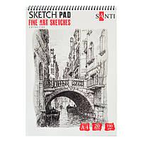 Альбом для эскизов на спирали Santi A4 Fine art sketches 20 листов (742411)