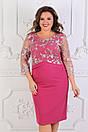 Нарядное женское платье Гипюр  52-58р , фото 3