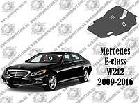 Защита MERCEDES Е-class (W212) АКПП (все диз. двигатели и V-3.5) 2009-2016