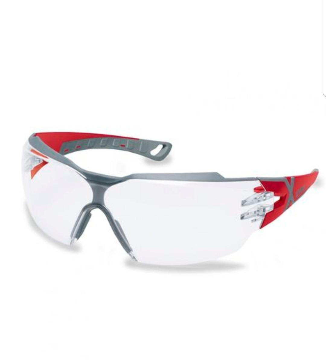 Защитные очки Uvex CX2 УФ с обработкой против запотевания