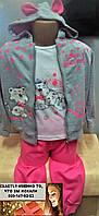 Детский спортивный костюм тройка для девочки Венгрия 2-3, 3-4, 4-5, 5-6, 6-7