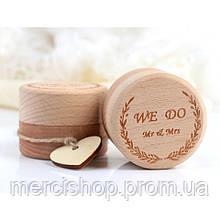 Элегантная деревянная коробочка для 2-х колец на свадьбу/роспись We Do Mr&Mrs