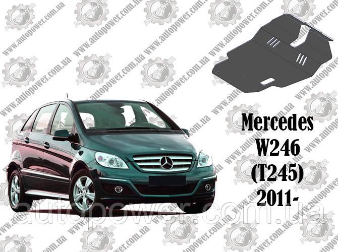 Защита MERCEDES B-class T245 (W246) 2011--