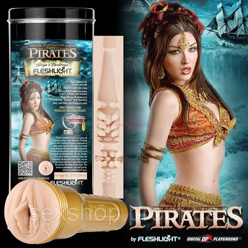 Озабоченный мастурбаторы актрис из порно фильма пираты про секс классика