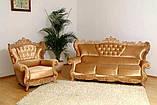 М'яке крісло Версаль, фото 2