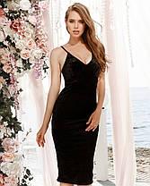 Невероятное платье подчеркивающее фигуру, фото 3