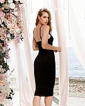 Невероятное платье подчеркивающее фигуру, фото 2