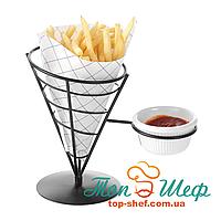Подставка для картофеля-фри Hendi 630914