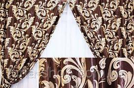 Комплект штор без ламбрекену Катрін-202 шоколадний (коричневий)