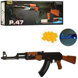 Автомат CYMA P. 47, дитяче зброю, обважений з кульками,лазер + світло