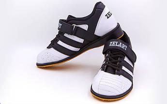 Штангетки обувь для тяжелой атлетики ZEL Кожа (р-р 40-45) (верх-кожа, подошва кожа, TPU)