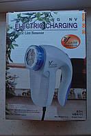 Машинка для удаления катышков Electric Charging XLN-1028