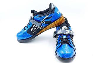 Штангетки обувь для тяжелой атлетики ZELART (р-р 38-45) (верх-синтетическая кожа, подошва, цвет синий-черный)
