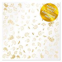 Ацетат з фольгуванням - Golden Dill - Fabrika Decoru - 30x30