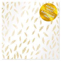 Ацетат з фольгуванням - Golden Feather - Fabrika Decoru - 30x30