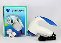 Машинка для удаления катышков Lint Remover YX 5880