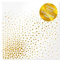 Ацетат з фольгуванням - Golden Maxi Drops - Fabrika Decoru - 30x30