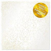 Ацетат з фольгуванням - Golden Mini Drops - Fabrika Decoru - 30x30