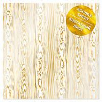Ацетат з фольгуванням - Golden Wood Texture - Fabrika Decoru - 30x30