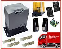 FAAC-740. Комплект автоматики для откатных ворот до 500 кг., фото 1