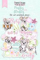Висічки - Puffy Fluffy Girl - Fabrika Decoru - 52 шт.