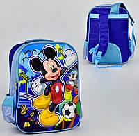 Школьный рюкзак Микки Маус ЗD на 2 отделения и 2 кармана