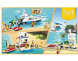 Конструктор Пляжный отдых, серия Чудесный город