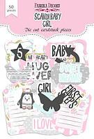 Висічки - Scandi Baby Girl - Fabrika Decoru - 50 шт.