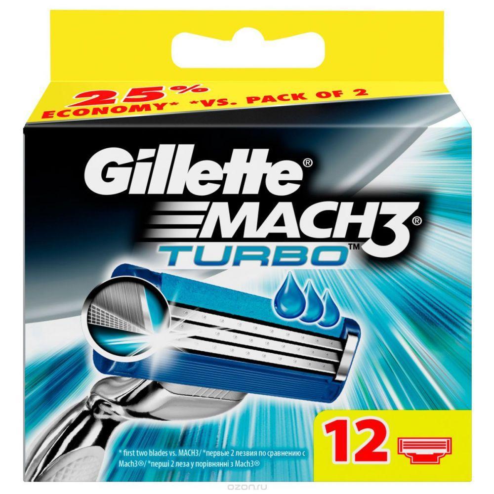 Сменные кассеты Gillette Mach 3 Turbo (12шт.)