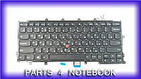 Клавиатура для ноутбука LENOVO (ThinkPad: X240, X240S, X240i, X250) rus, black